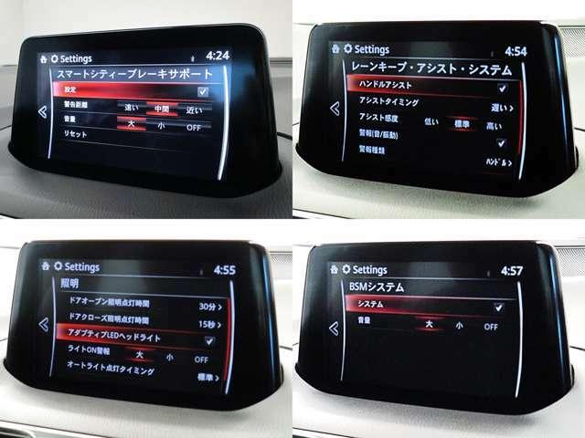 【スマートシティーブレーキサポート】,【レーンキープアシストシステム】,【アダプティブLEDヘッドライト】,【BSMシステム】など、安全機能を装備しています。