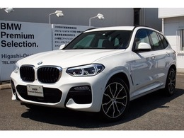 BMW X3 xドライブ20d Mスポーツ ディーゼルターボ 4WD 20AW イノベーションPKG シートH ヘッドUP