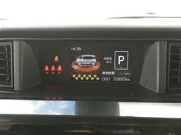 純正メモリーナビ  Bluetooth バックカメラ ビルトイETC 両側パワースライドドア 前席シートヒーター クルーズコントロール LEDヘッドライト 衝突軽減ブレーキ純正アルミ ホイール スマートキー