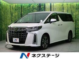 トヨタ アルファード 2.5 S Cパッケージ 4WD 登録済未使用 新型ディスプレイオーディオ