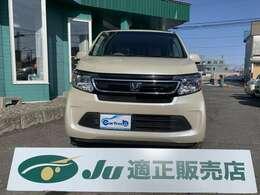 当社はJU中販連の加盟店です。全国1万店の「JUメンバーショップ」が安心!中古車のことならどんなことでもお気軽にJUメンバーショップ加盟の当社へどうぞ!