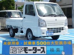スズキ キャリイ 660 KCエアコン・パワステ 3方開 4WD 5速MT エアバッグ ABS 届出済未使用車
