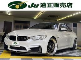 BMW M4クーペ 3.0 カーボンルーフ セラミックブレーキ BBS