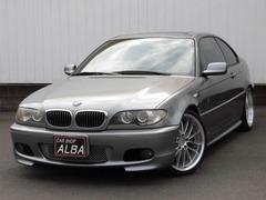 BMW 3シリーズクーペ の中古車 330Ci 埼玉県さいたま市緑区 69.8万円