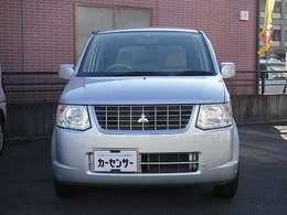 当店は長野自動車道岡谷ICから自動車で10分、国道20号線「今井交差点」を右に曲がっていただくと展示場がございます。