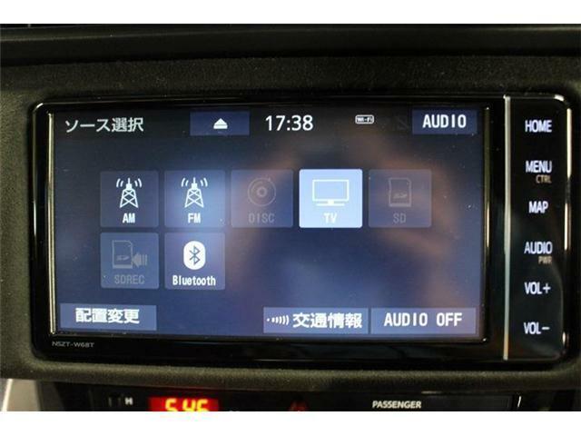 【純正SDナビ】フルセグ視聴が可能な為、長時間のドライブなども楽しいですね!!Bluetoothオーディオ付きですので、携帯電話に入っているお好きな音楽をかける事が可能です!!