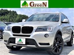 BMW X3 xドライブ20d ディーゼルターボ 4WD HDDナビ/ブラックグリル&ブラック19AW