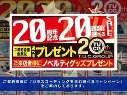 特別低金利1.7%~ご紹介!無料2年保証!販売強化月間!掲載写真以外有!