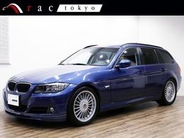 BMWアルピナ D3ツーリング ビターボ 限定150台/パノラマSR/コンフォ-トアクセス