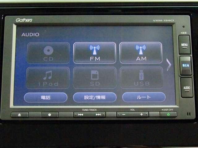 ナビ機能だけでなく、Bluetooth、CD再生など、オーディオ機能がついています。