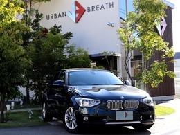 BMW 1シリーズ 116i スタイル ワンオナ 純正ナビ バックカメラ HID