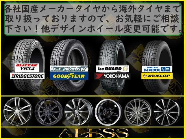 Bプラン画像:☆各メーカータイヤ・ホイール取り扱っております☆お気軽にご座横断くださいませ☆お安くセット販売可能です☆