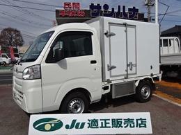 ダイハツ ハイゼットトラック 冷凍車 -20℃設定 ハイルーフ AT 2コンプレッサー