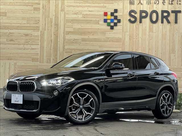 令和1年式 BMW X2 Sドライブ18i MスポーツX入庫しました。お問い合わせは052-625-4092まで!インテリセーフ ブラウンレザー 純正ナビ Bカメラ シートヒーター・メモリー パワーバックドア LED ETC