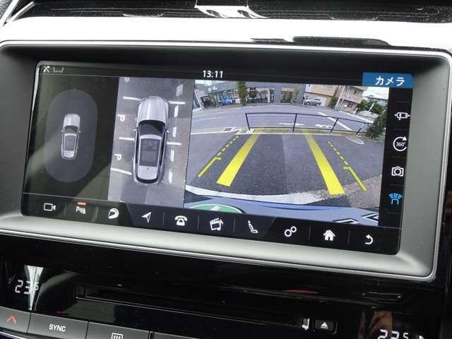 車の周囲360度の映像をタッチスクリーンに表示し、運転操作をサポートするサラウンドカメラシステム!