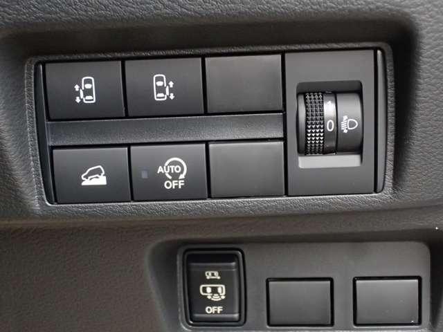 各スイッチも分かりやすく配置 両側電動スライドドア(ハンズフリー機能付き)