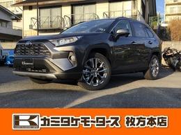トヨタ RAV4 2.0 G Zパッケージ 4WD 電動リアゲート・オートエアコン