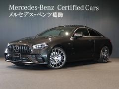 メルセデスAMG Eクラスクーペ の中古車 E53 4マチックプラス 4WD 千葉県柏市 1200.0万円