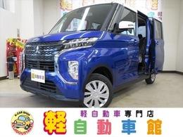 三菱 eKクロススペース 660 M 4WD 届出済未使用車 ABS 衝減ブレーキ