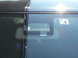 レーダーブレーキセンサー!安心安全にドライブを楽しむことができます!