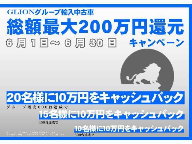 【 お問い合わせ : Kobe BMW プレミアムセレクション三宮 :0078-6002-672694】