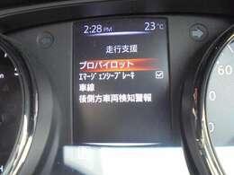 今話題のエマージェンシーブレーキをはじめ安全装備が充実!!安心・快適なカーライフをお楽しみ頂けます。