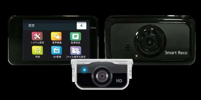 Bプラン画像:フロントカメラだけでなく、リヤカメラも重要です!あおり運転で被害に会うときは後ろからなので後方を撮影する必要があります。2ch付いていれば、運転中だけでなく、駐車時も安心です。お気軽にお問合せ下さい。