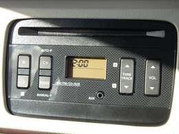 CDだけでなくAM・FMラジオも聴けるオーディオつき!これがあればより一層ドライブが楽しくなるかも!