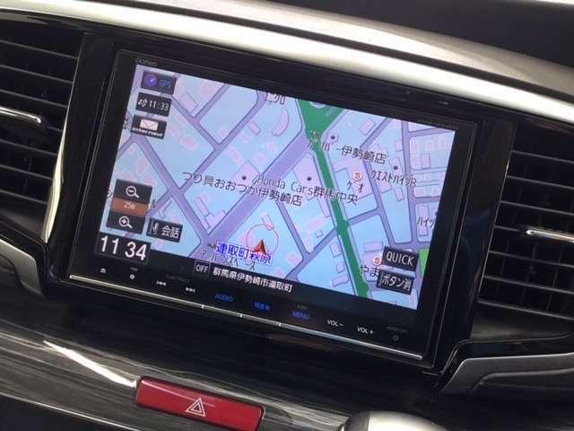 ホンダ純正ナビです。ホンダ自慢のインターナビ装備で、リアルタイムの渋滞情報や抜け道案内など、土地勘のない場所や都内でのご使用に威力を発揮します。