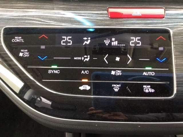 プラズマクラスター技術搭載のオートエアコンは、温度湿度に加え空気まで快適です。