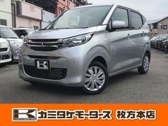 三菱 eKワゴン の中古車 660 M 大阪府枚方市 114.8万円