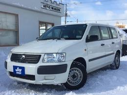 トヨタ サクシードバン 1.5 UL 4WD 夏・冬タイヤ付