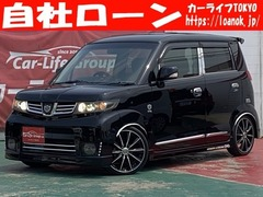 ホンダ ゼスト の中古車 660 スパーク W 千葉県船橋市 59.0万円