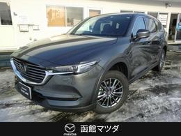 マツダ CX-8 2.5 25S スマート エディション 4WD 地デジ DVD Pリアゲート