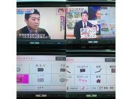 画質も良くナビ案内中でも画面が分割してテレビなど見れます!