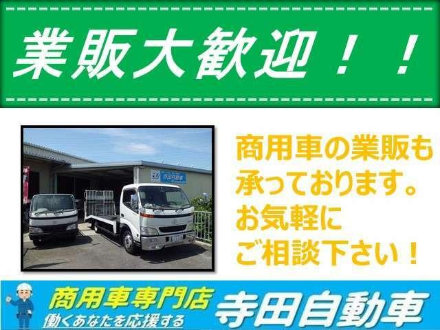車両本体のみの販売も可能です!車両代+リサイクル税で販売させて頂きます(消費税は込みです)お気軽に!!