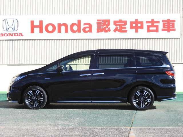 地域によってはなかなかご希望の車種が見つからない事もあるかと思います。当店では一部の離島などを除き、日本全国へ販売させていただくこともできますので、まずはお気軽にお問い合わせくださいませ。