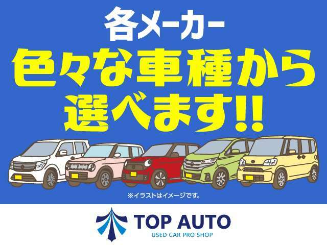 【維持費・税金・燃費】などお得な軽自動車・軽バン・軽ワゴンが450台以上展示です!