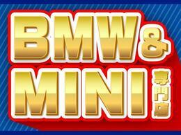 黒革・iDriveナビ・Bカメラ・DTV・BTオーディオ・AUX・USB・HIDライト・Cソナー・スマキー・Pバックドア・シートヒーター・Pシート・ETC・18AW・オートワイパー・記録簿