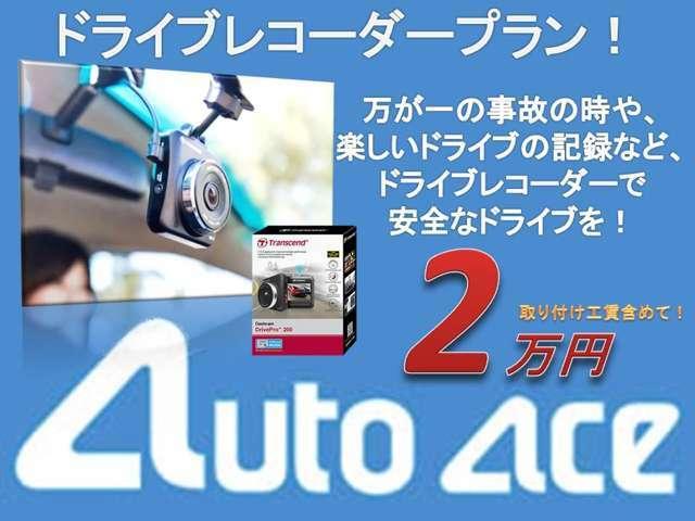 Aプラン画像:DrivePro 200ワイドレンズで鮮明なフルHD映像を記録。2.4インチのカラー液晶で映像を表示/再生。※品切れや新しい商品など上記商品をご提供出来ない場合があります。同等の商品をご案内致しますのでご安心下さい