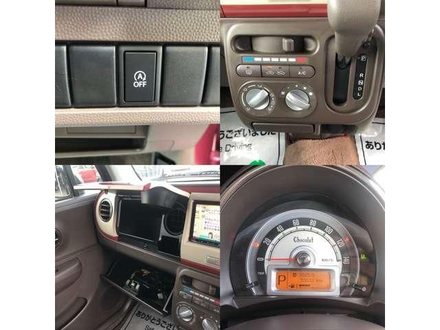 アイドリングストップ搭載で信号待ちなどの停車時にエンジンを自動的にストップさせてガソリン消費をセーブ!ハンドル死角のメインスイッチでOFFにもできますよ♪