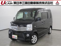 三菱 タウンボックス 660 G スペシャル ハイルーフ 認定U-CAR ナビ&TV
