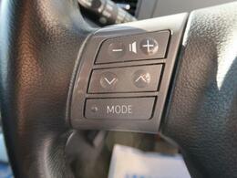 【ステアリングオーディオスイッチ】オーディオやナビと連動させればハンドル内での操作が可能に☆より快適なドライブをお楽しみいただけます!!