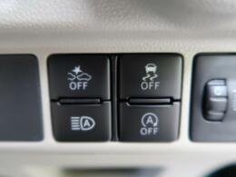 【スマートアシストIII】低速域衝突回避ブレーキ(対車両・対歩行者)、前方・後方誤発進抑制、先行車発進お知らせ、車線逸脱警報、オートマチックハイビームがセットになってもしもの時も安心です♪