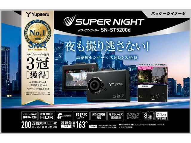 Bプラン画像:SN-ST5200d、夜も撮り逃がさない、SUPER NIGHモデル高感度センサー&広角レンズ搭載で撮り逃がしを防ぐ、HDR&FULL HDで高画質記録が可能、Gセンサー&GPS搭載。