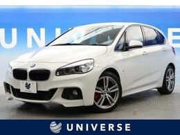 BMW 2シリーズアクティブツアラー 225i xドライブ Mスポーツ 4WD ACC