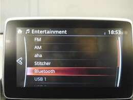 「Bluetooth機能」 お手持ちのスマホに保存した音楽を再生できます♪