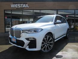BMW X7 xドライブ35d Mスポーツ ディーゼルターボ 4WD 1オーナ Mスポ ウエルネスPKG 6シート