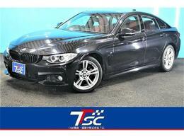 BMW 4シリーズグランクーペ 420i Mスポーツ 純正ナビ禁煙1オーナー赤革シート衝突軽減