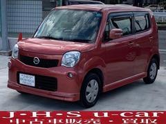 日産 モコ の中古車 660 X 埼玉県鴻巣市 24.0万円